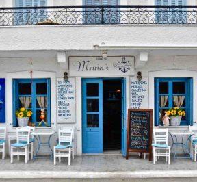 Η Ταβέρνα της Μαρίας Στάικου στην Ερμιόνη - Greek Gastronomy Guide