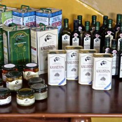 Τυποποιητήριο Ελαιόλαδου Ερμής - Στ. Δημαράκης - Ερμιόνη - Greek Gastronomy Guide