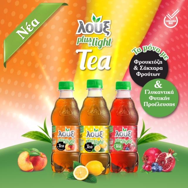 λουξ plus 'n light tea