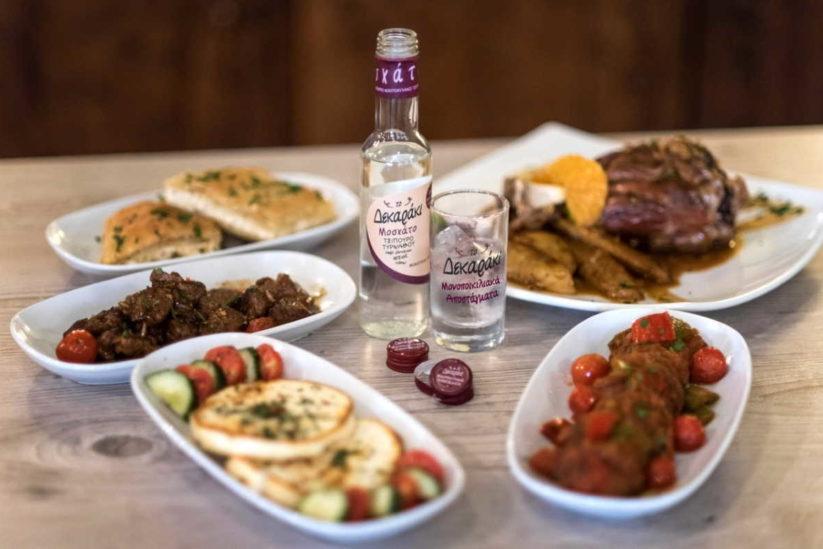 Δεκαράκι Τσίπουρο Τυρνάβου - Greek Gastronomy Guide