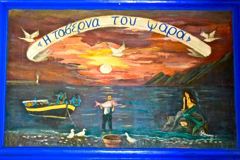 """Eγκώμιο στον """"άγνωστο στρατιώτη"""" της ελληνικής γαστρονομίας - Η ταβέρνα του Ψαρά - Greek Gastronomy Guide"""