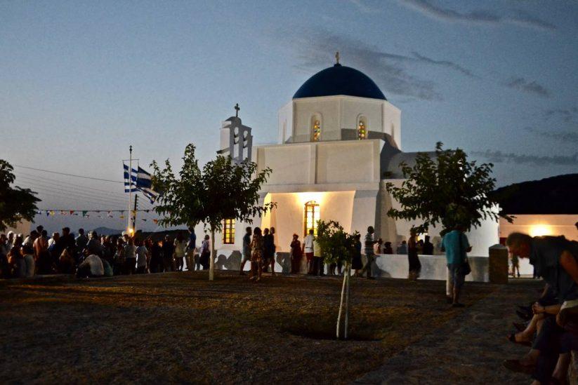 Το πανηγύρι της Αγίας Παρασκευής στην Αμοργό - Το εντυπωσιακότερο των Κυκλάδων - Greek Gastronomy Guide