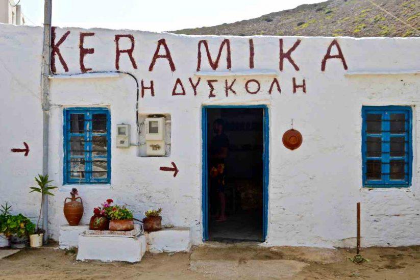 Το καμίνι του Δεπάστα - Χερρόνησος, Σίφνος - Greek Gastronomy Guide