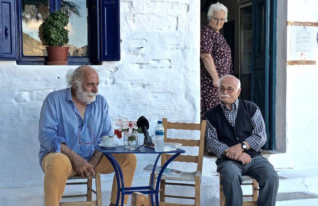 Τιμήθηκαν τα καφενεία της Αμοργού - Greek Gastronomy Guide