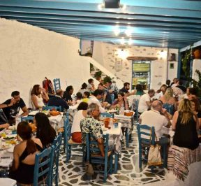 Tαβέρνα το Πανόραμα - Θολάρια, Αμοργός - Greek Gastronomy Guide