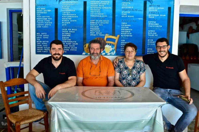 Ταβέρνα Τσικάλι - Βαθύ, Σίφνος - Greek Gastronomy Guide