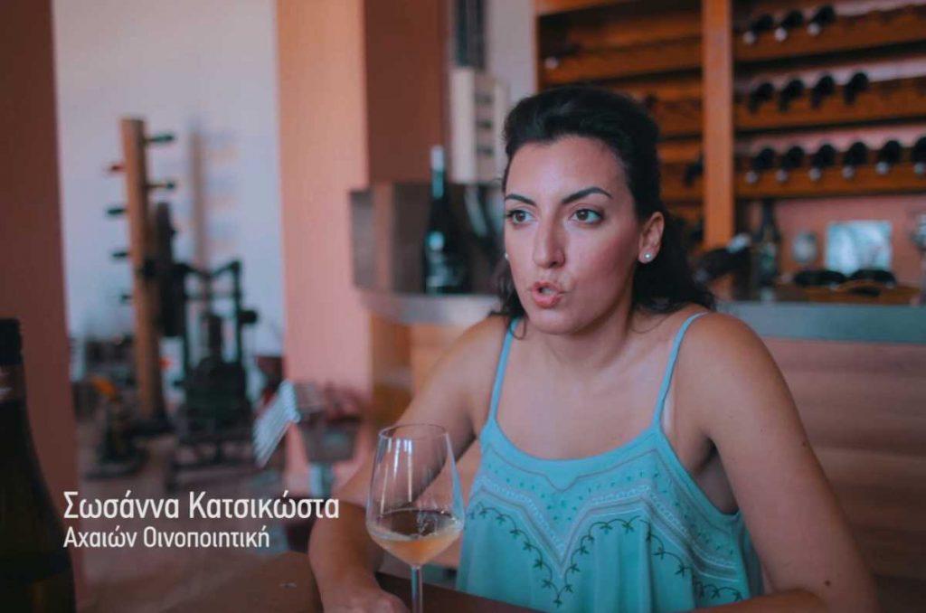 Αιγιάλεια: Οι δρόμοι του κρασιού -