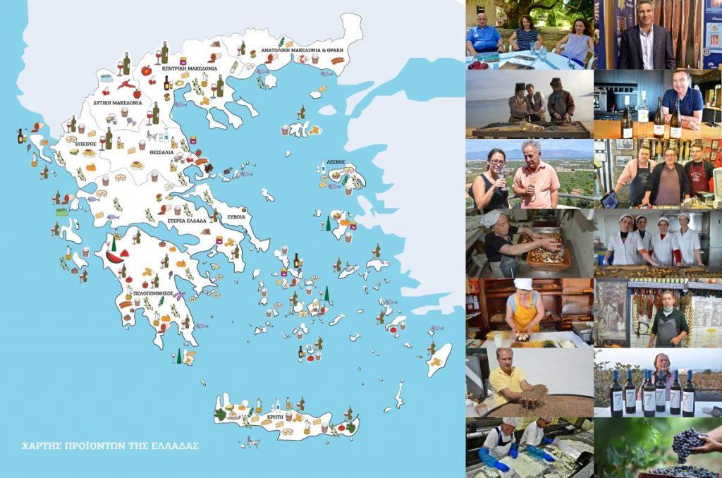 Οι παραγωγοί που κρύβονται πίσω από τους θησαυρούς της ελληνικής γαστρονομίας - Greek Gastronomy Guide