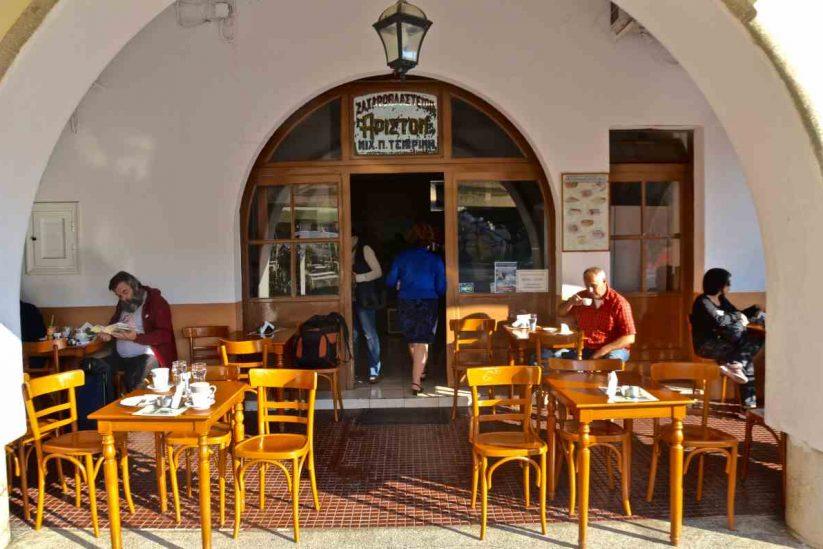Καφενείο - Ζαχαροπλαστείο Άριστον - Κως - Greek Gastronomy Guide