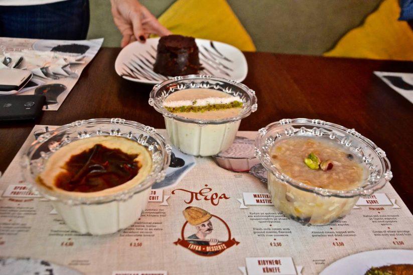 Πέρα Café - Αιόλου 57, Αθήνα - Greek Gastronomy Guide