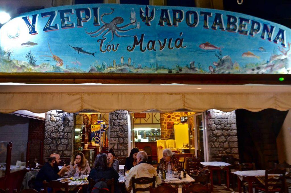 Του Μανιά - Κάλυμνος - Greek Gastronomy Guide