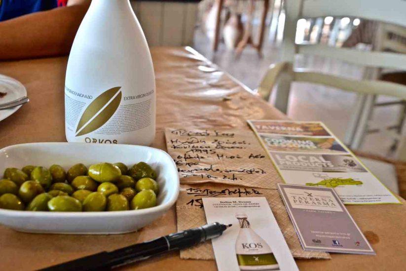 Ταβέρνα Πέρασμα - Δούκισσα Δρόσου, Κως - Greek Gastronomy Guide