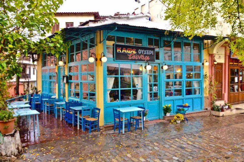 Καφέ-Ουζερί Τσινάρι - Άνω Πόλη, Θεσσαλονίκη - Greek Gastronomy Guide