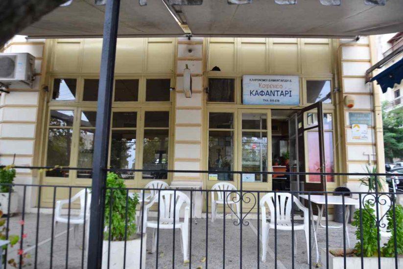 Kαφενείο Καφαντάρι - Θεσσαλονίκη - Greek Gastronomy Guide