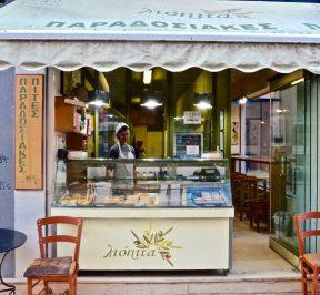 Λιόπιτα - Παραδοσιακές Πίτες - Καλαμάτα - Greek Gastronomy Guide