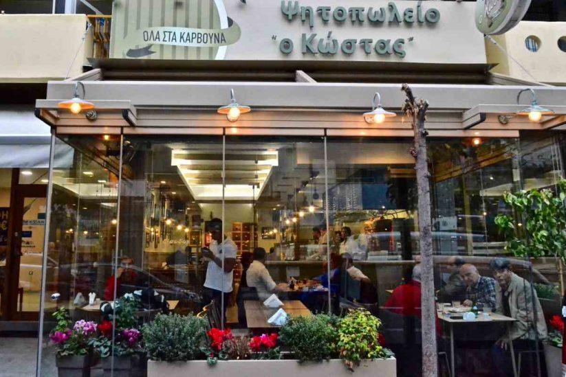 Ψητοπωλείο Ο Κώστας - Θεσσαλονίκη - Greek Gastronomy Guide