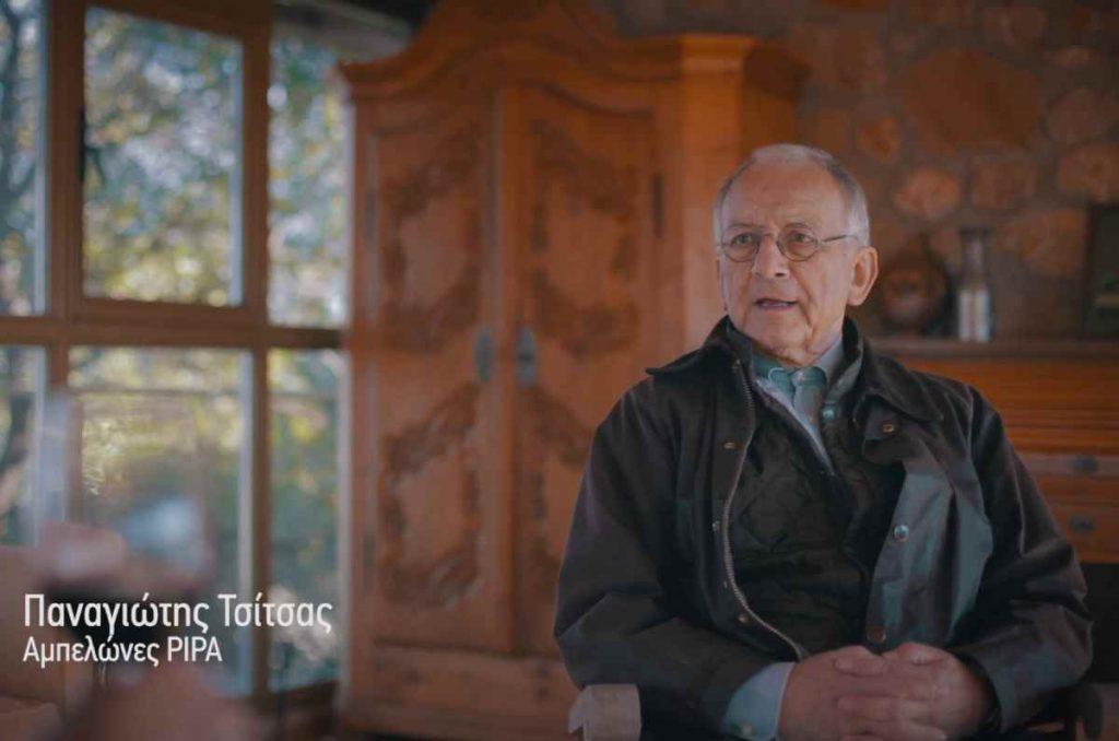 Ο Παναγιώτης Τσίτσας εξιστορεί την περιπέτειά του (βίντεο) - Greek Gastronomy Guide