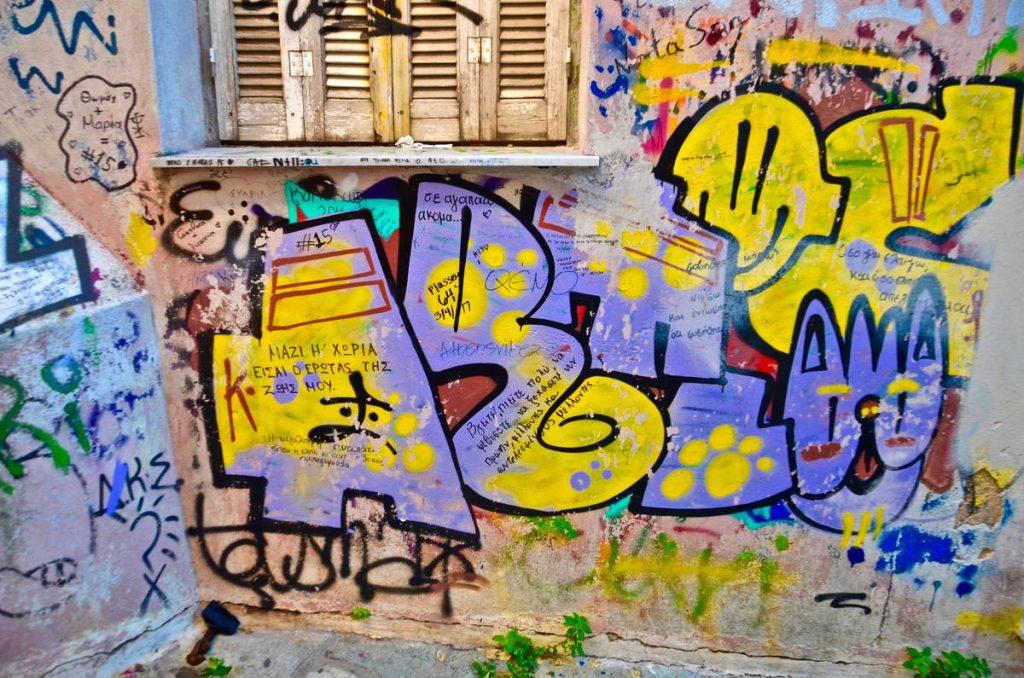 Ένας περίπατος γύρω από την Ακρόπολη - Greek Gastronomy Guide
