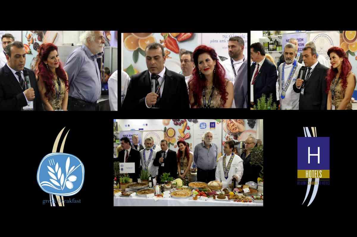 6 νέα Πρότυπα Ελληνικού Πρωινού (βίντεο) - Greek Gastronomy Guide