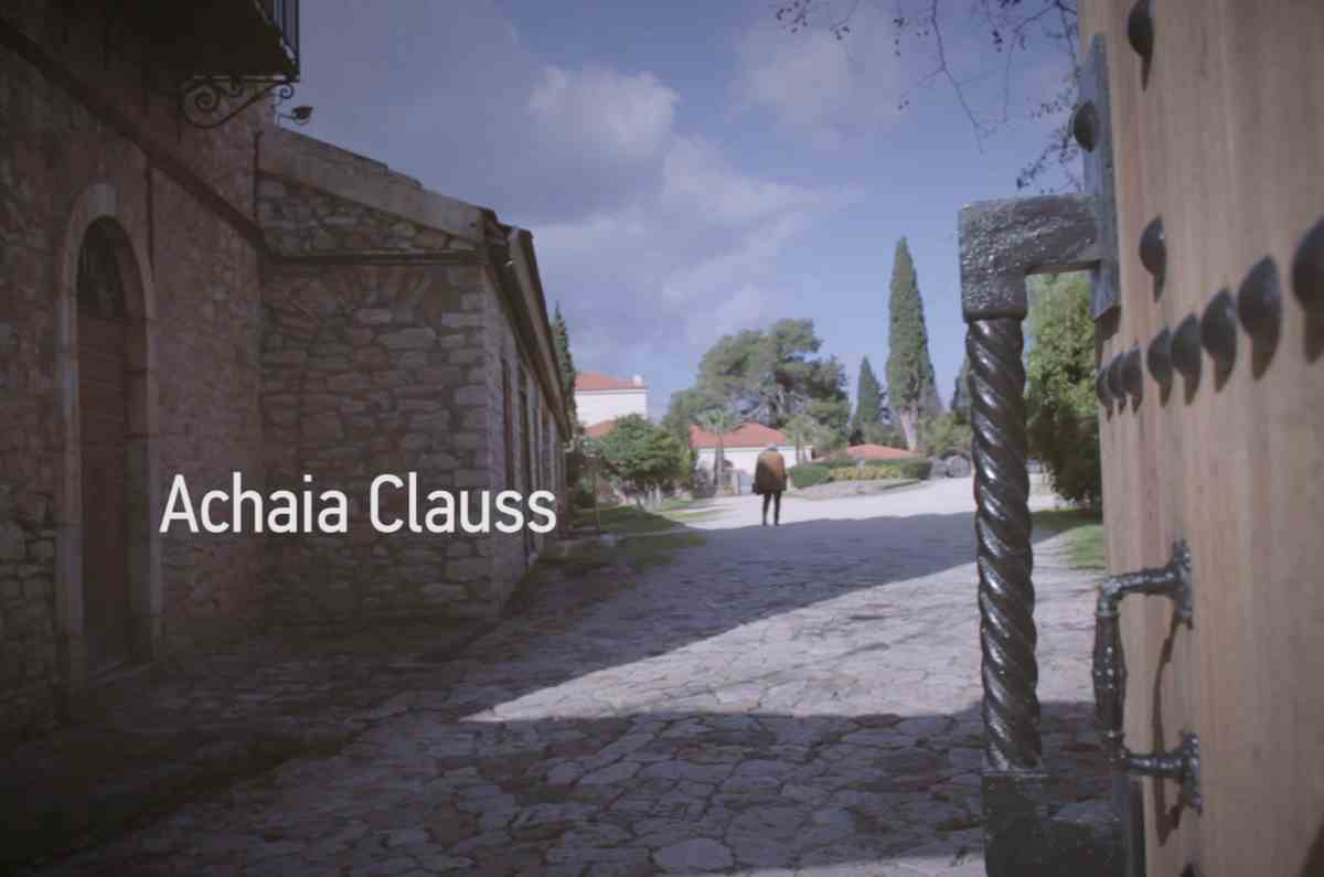 Κτήμα Achaia Clauss (βίντεο) - Πάτρα - Greek Gastronomy Guide