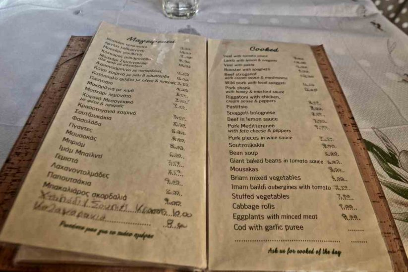 Ταβέρνα «...Περί Ορέξεως» - Καλάβρυτα - Greek Gastronomy Guide