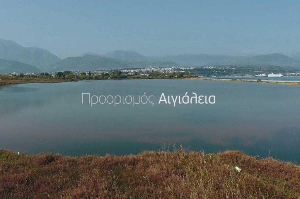 Αίγιο - Η αρχόντισσα του Κορινθιακού (video) - Greek Gastronomy Guide