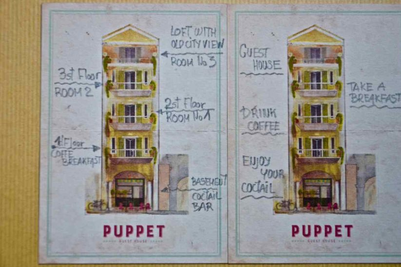 Puppet Guest House - Κέρκυρα - Greek Gastronomy Guide