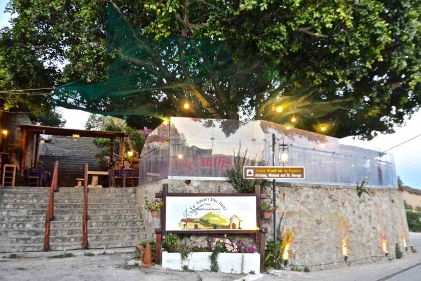 """Ταβέρνα """"Το λημέρι του Ληστή"""" - Προφύλια, Ρόδος - Greek Gastronomy Guide"""