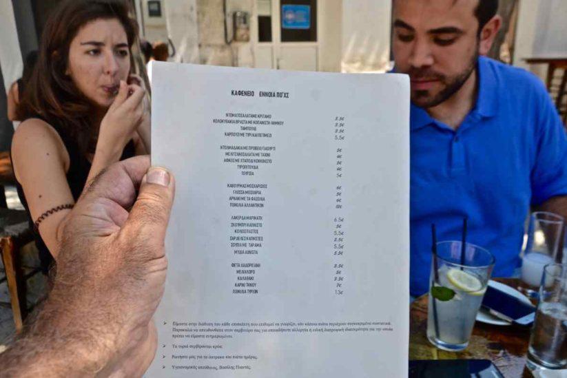 """Καφενείο-Ταβέρνα """"Έννοια πο' χς"""" - Λύχνα, Λήμνος - Greek Gastronomy Guide"""