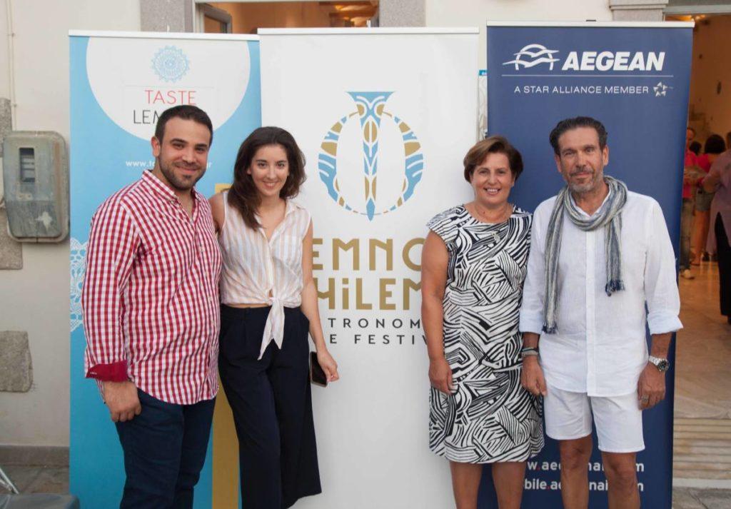 Οδοιπορικό στη Λήμνο - Lemnos Philema 2018 - Greek Gastronomy Guide