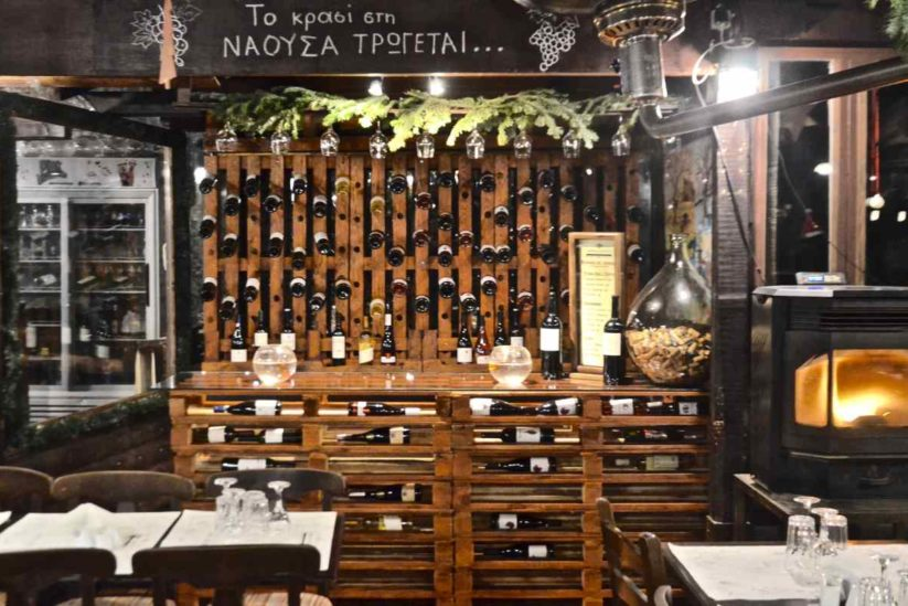 Ταβερνείον Τέσσερις Εποχές - Άλσος Αγ. Νικολάου, Νάουσα - Greek Gastronomy Guide