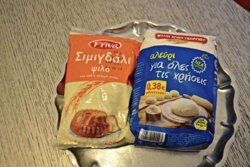 Χερίσια μακαρόνια - Χίος - Greek Gastronomy Guide