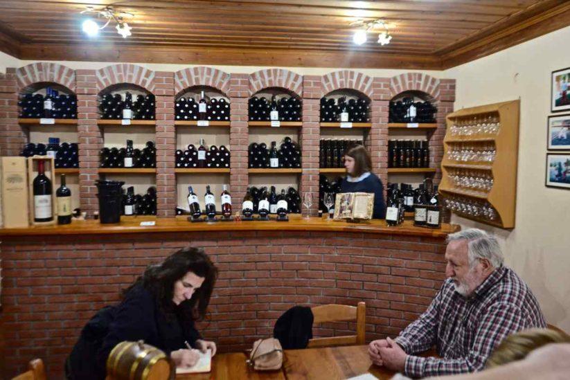 Κτήμα Φουντή - Στράντζα, Νάουσα - Greek Gastronomy Guide
