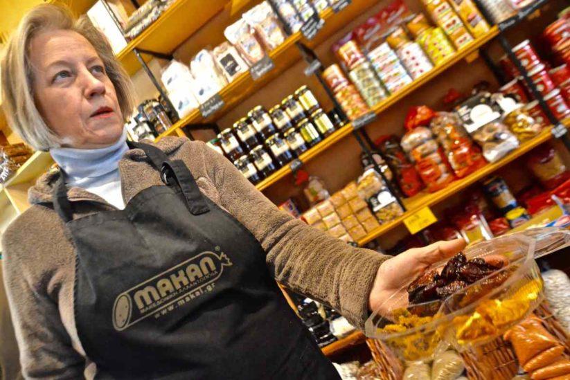 """Παντοπωλείο Μπαμίχα """"Ακρόπολις"""" - Νάουσα - Greek Gastronomy Guide"""
