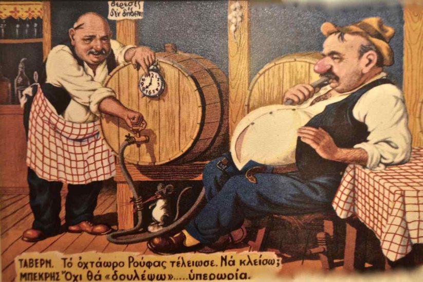 Ταβέρνα Ραμόνα στην Καλλιθέα - Greek Gastronomy Guide