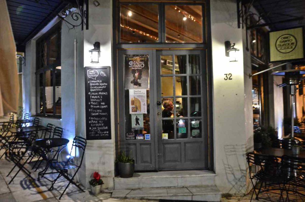 Οινοπαντοπωλείο Χρυσομάλλη - Καλαμάτα - Greek Gastronomy Guide
