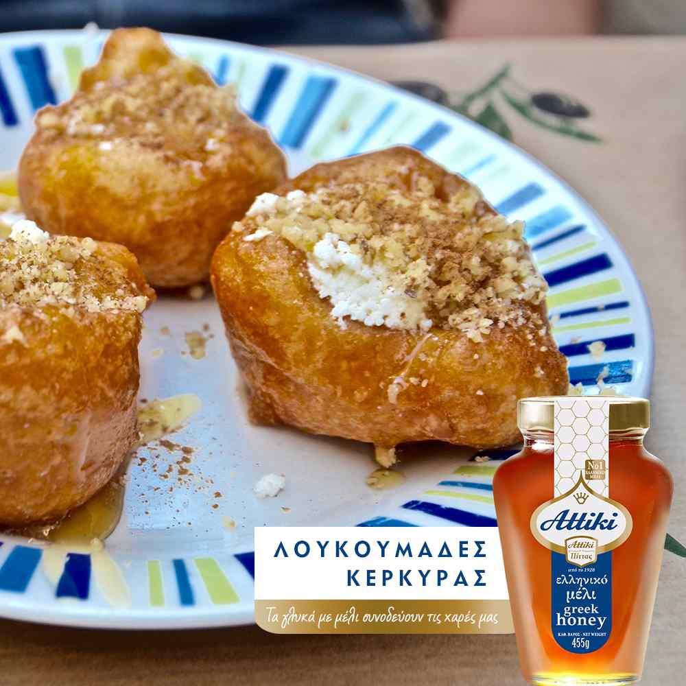 Λουκουμάδες Κέρκυρας - Γλυκά με μέλι - Greek Gastronomy Guide