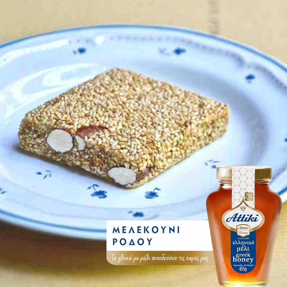 Μελεκούνι Ρόδου - Γλυκά με μέλι - Greek Gastronomy Guide
