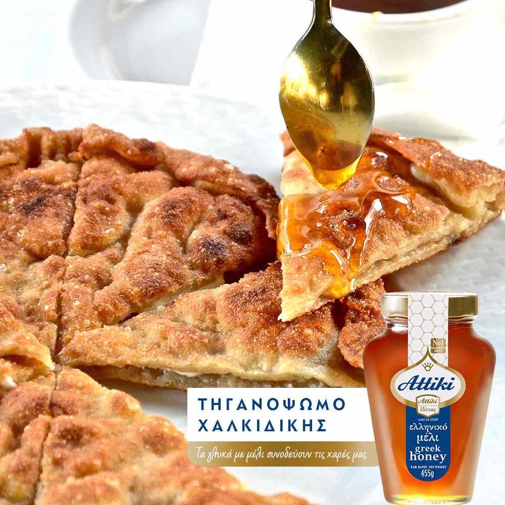 Τηγανόψωμο Χαλκιδικής - Γλυκά με μέλι - Greek Gastronomy Guide