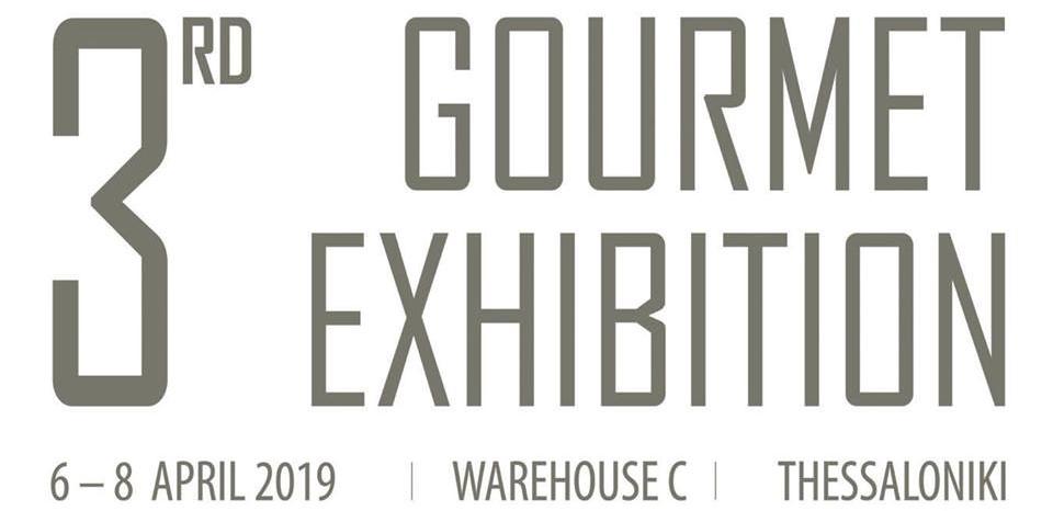 Gourmet Exhibition 2019