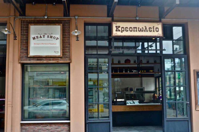 Αλλαντικά Κουταβά - Καλαμάτα - Greek Gastronomy Guide