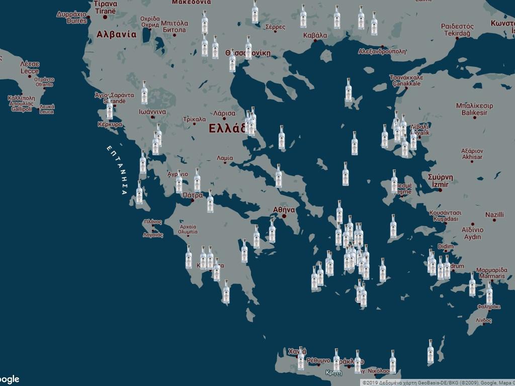 """H Ελλάδα σε 100 ουζομεζέδες"""