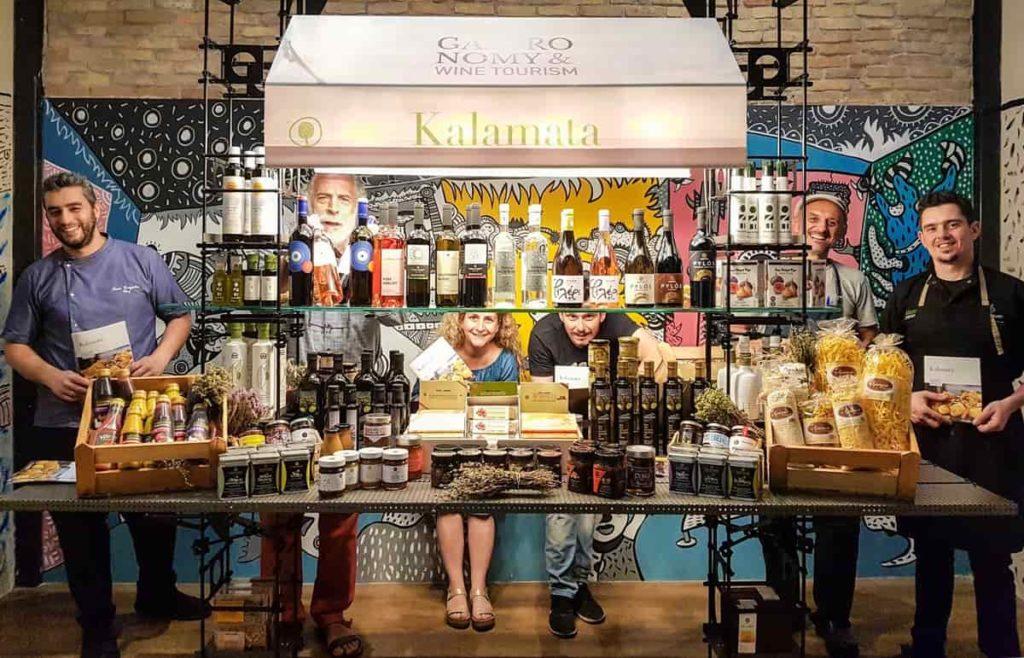 Gastronomy & Wine Tourism - Γαστρονομική Κοινότητα Καλαμάτας