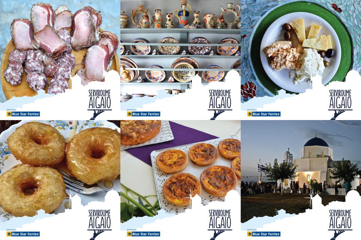 καμπάνια Σερβίρουμε Αιγαίο - Blue Star Ferries