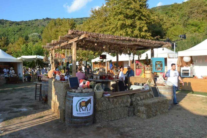Γαστρονομικό Φεστιβάλ Πηλίου - Κτήμα Καραΐσκου στην Πορταριά - Greek Gastronomy Guide