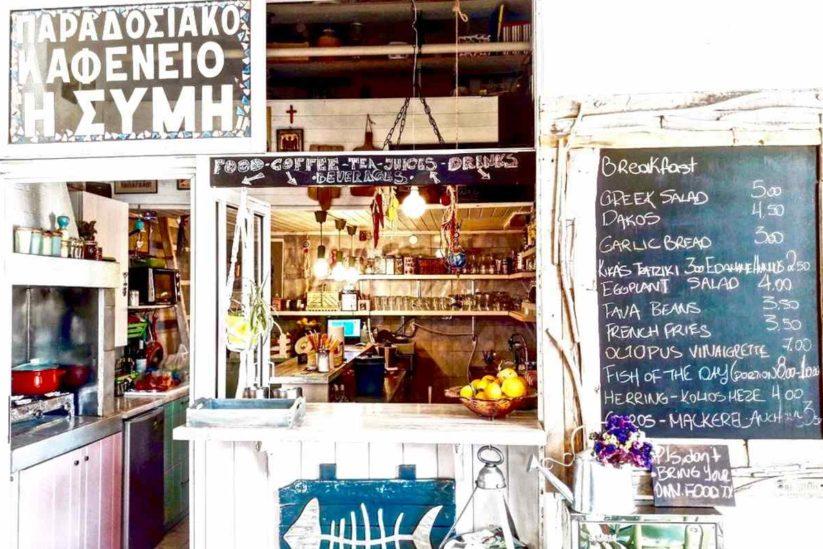 Παραδοσιακό καφενείο «Η Σύμη» - Ρόδος- Greek Gastronomy Guide