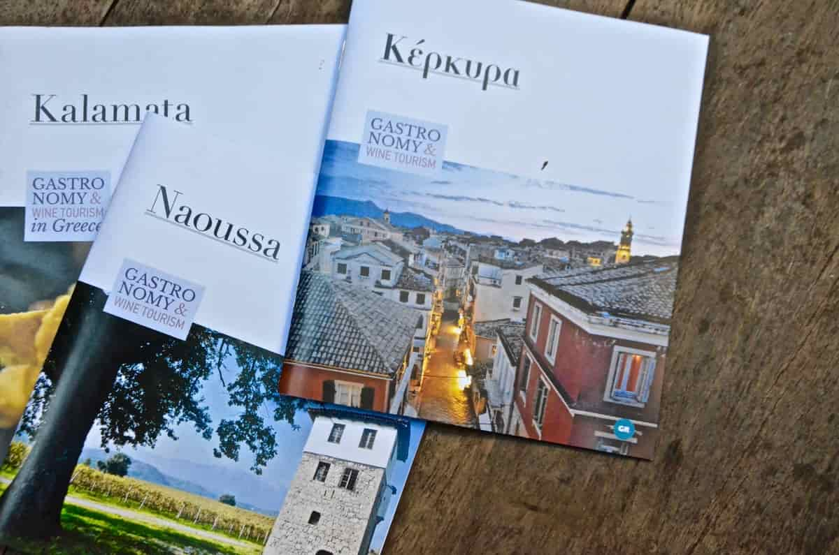 Έντυπος οδηγός Γαστρονομικής Κοινότητας Κέρκυρας - Greek Gastronomy Guide