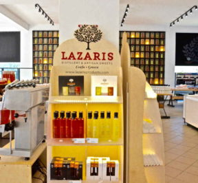 Lazaris Distillery & Artisan Sweets, Ποτοποιία Κέρκυρας - Greek Gastronomy Guide