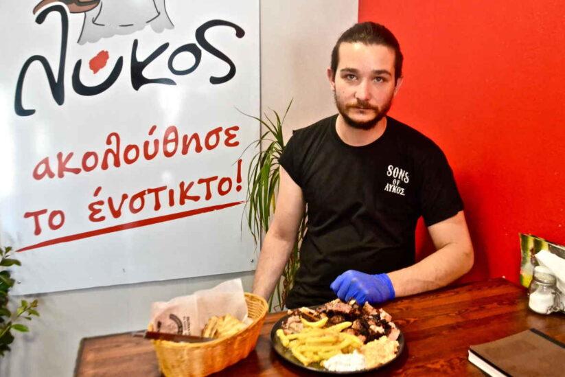 Ψητοπωλείο Λύκος - Άρτα - Greek Gastronomy Guide