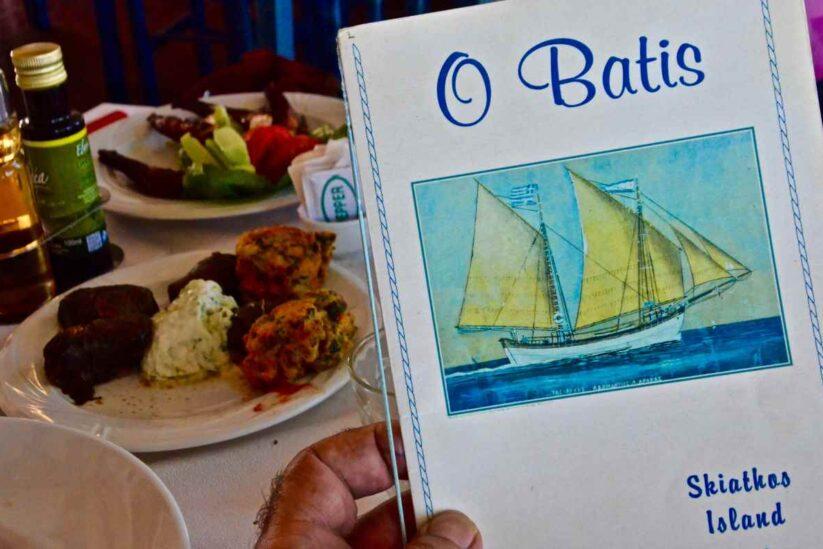 Ταβέρνα Μπάτης - Σκιάθος - Greek Gastronomy Guide